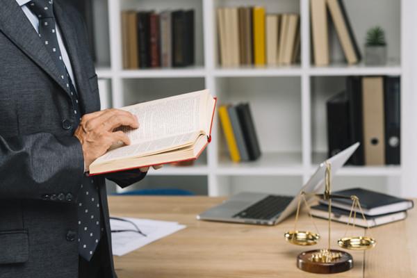 Núcleo de Prática Jurídica - NPJ