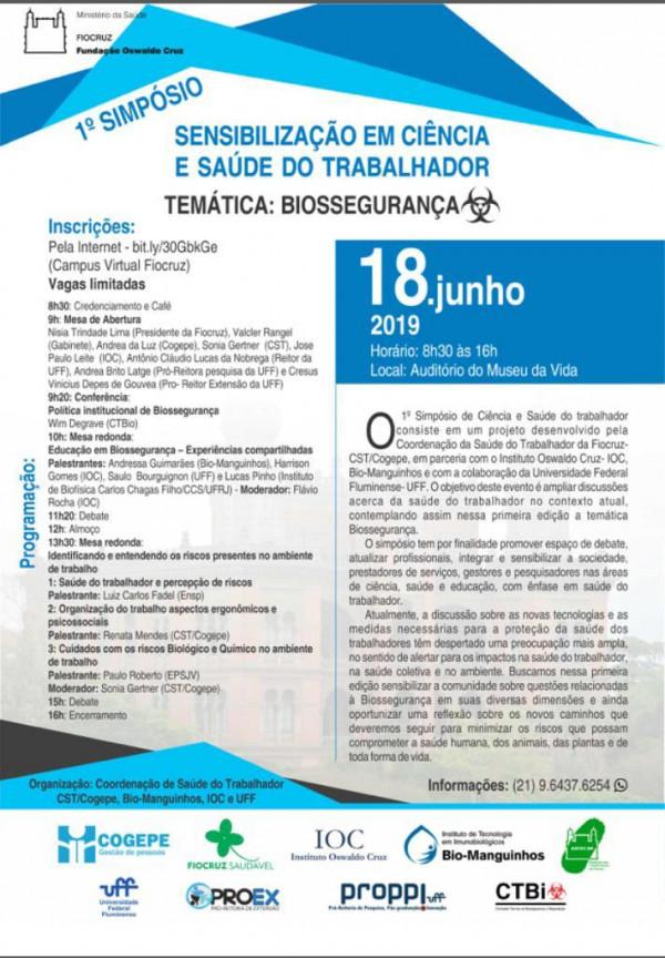 Visita Técnica na Fiocruz - I Simpósio  Sensibilização em Ciência  e Saúde do Trabalhador.